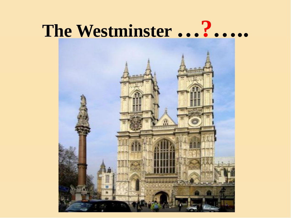 The Westminster …?…..
