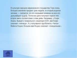 Родился: 19.03.1991 Александр Кокорин. Юная звезда российского футбола Алекс