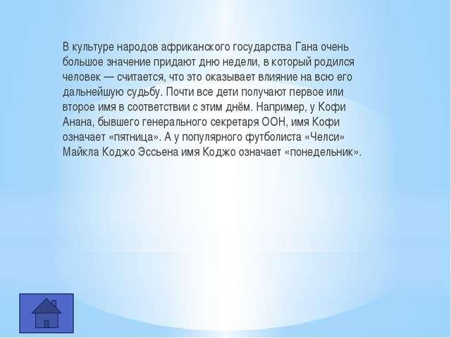 Родился: 19.03.1991 Александр Кокорин. Юная звезда российского футбола Алекс...
