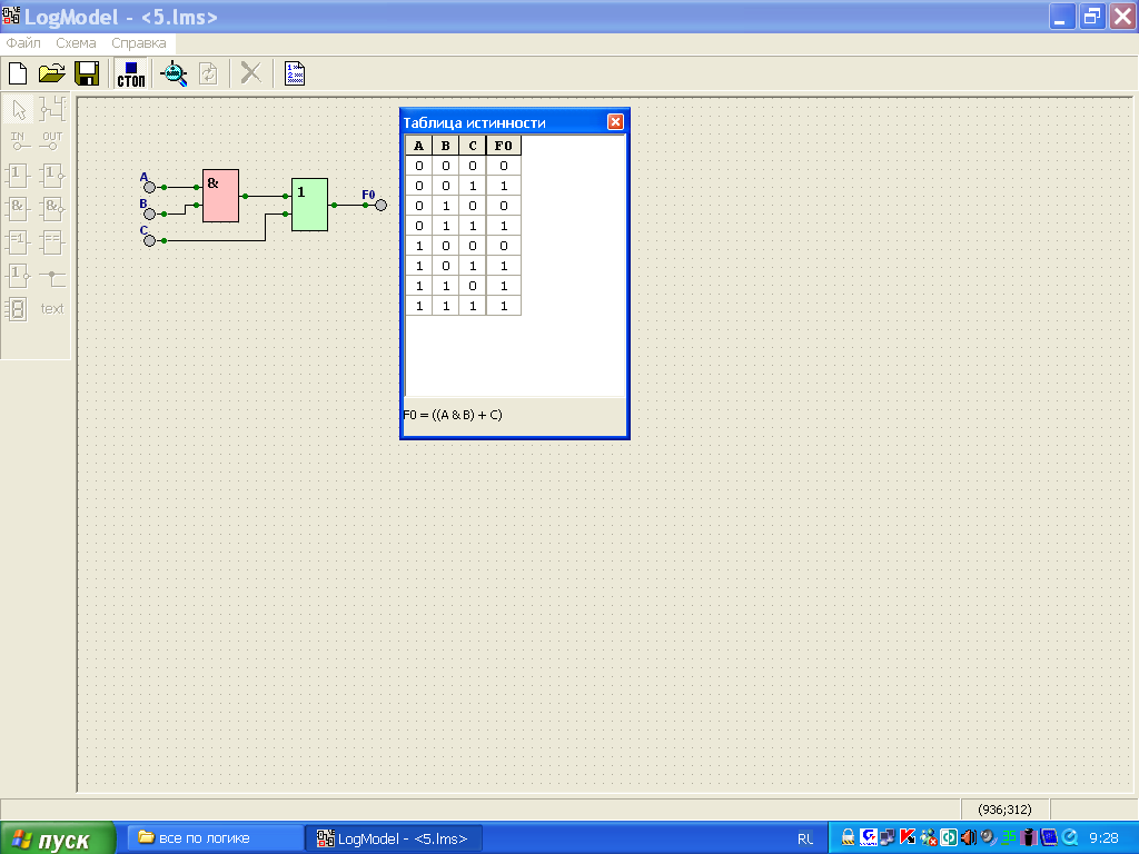 hello_html_m38e9c7f2.png