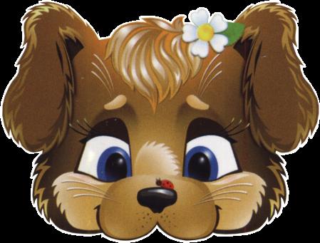 C:\Users\Татьяна\Desktop\маски\для театра маски\распечатать\Собака1.png