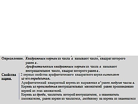 hello_html_m66668b43.png