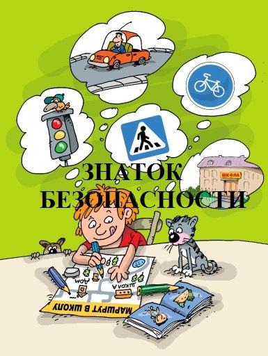 C:\Users\ирина\Desktop\Я.jpg