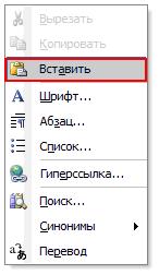 hello_html_11dbf8b.png