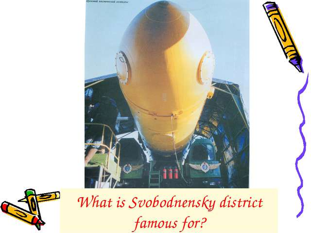 What is Svobodnensky district famous for?