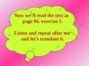 Now we'll read the text at page 94, exercise 1. Listen and repeat after me a