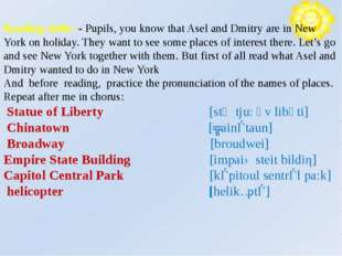 Reading skills: - Pupils, you know that Asel and Dmitry are in New York on h