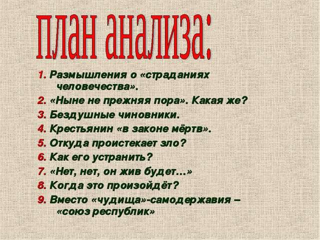 Путешествие из петербурга в москву скачать книгу