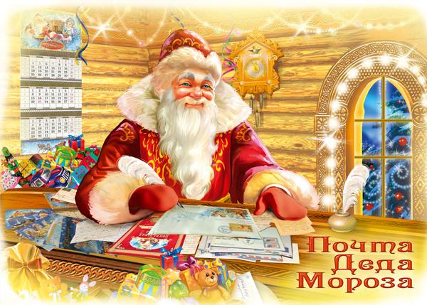 http://i6.pixs.ru/storage/7/0/3/dedmorozjp_9581132_14819703.jpg