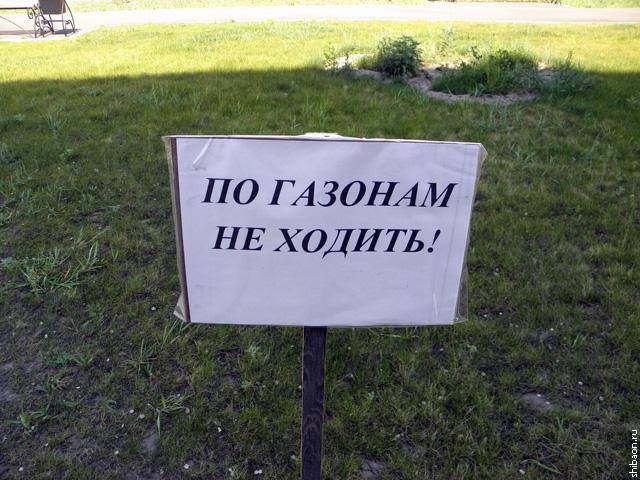 http://shibanov.com/wp-content/uploads/2011/06/P6030281.jpg
