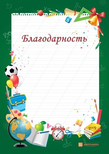 http://bizprinting.ru/components/com_jshopping/files/img_products/full___742.jpg