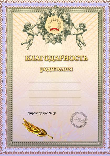 http://www.visitki.ru/userfiles/photo/10278411_1668.jpg