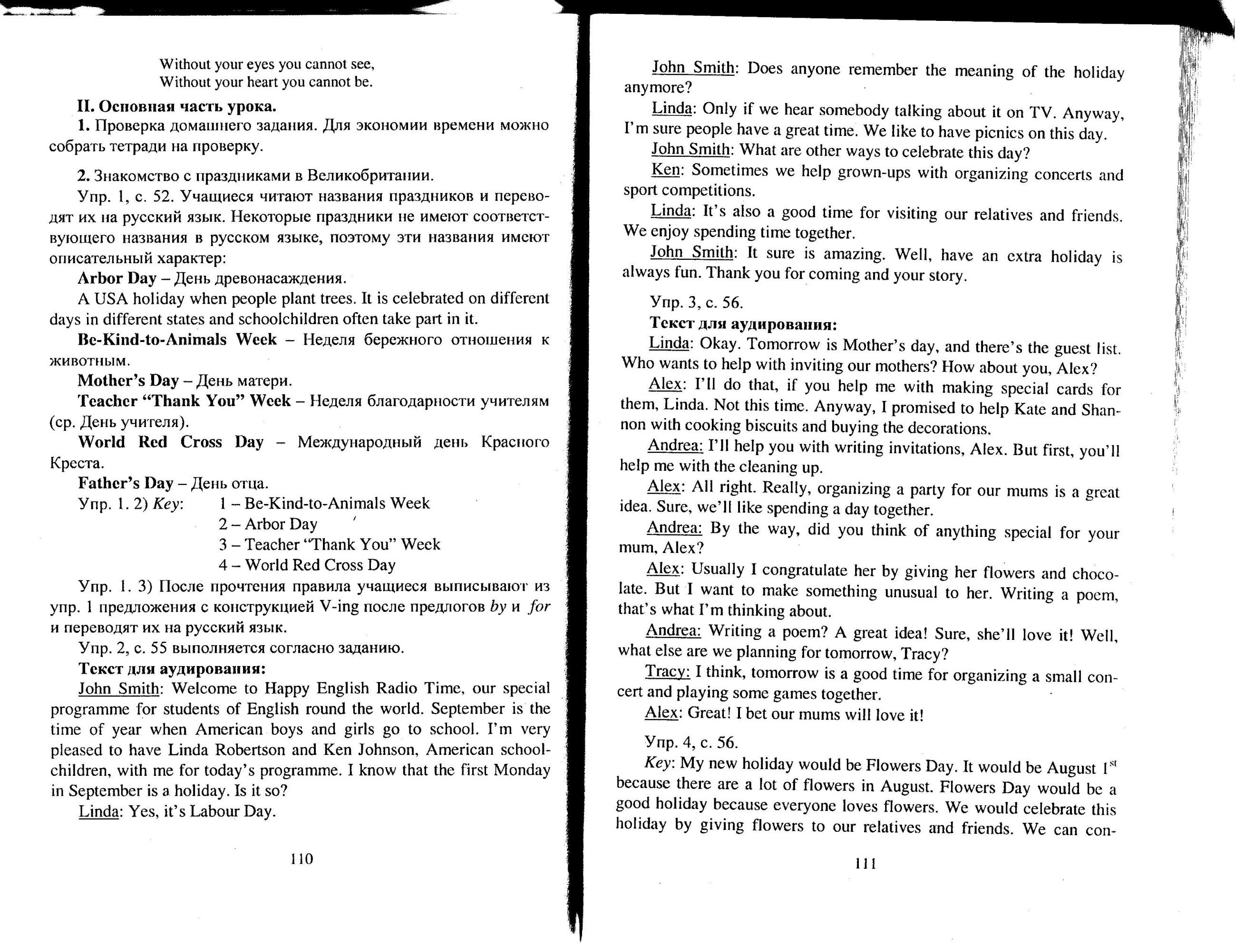 C:\Users\Грузиновская СОШ\Documents\Scanned Documents\Рисунок (333).jpg