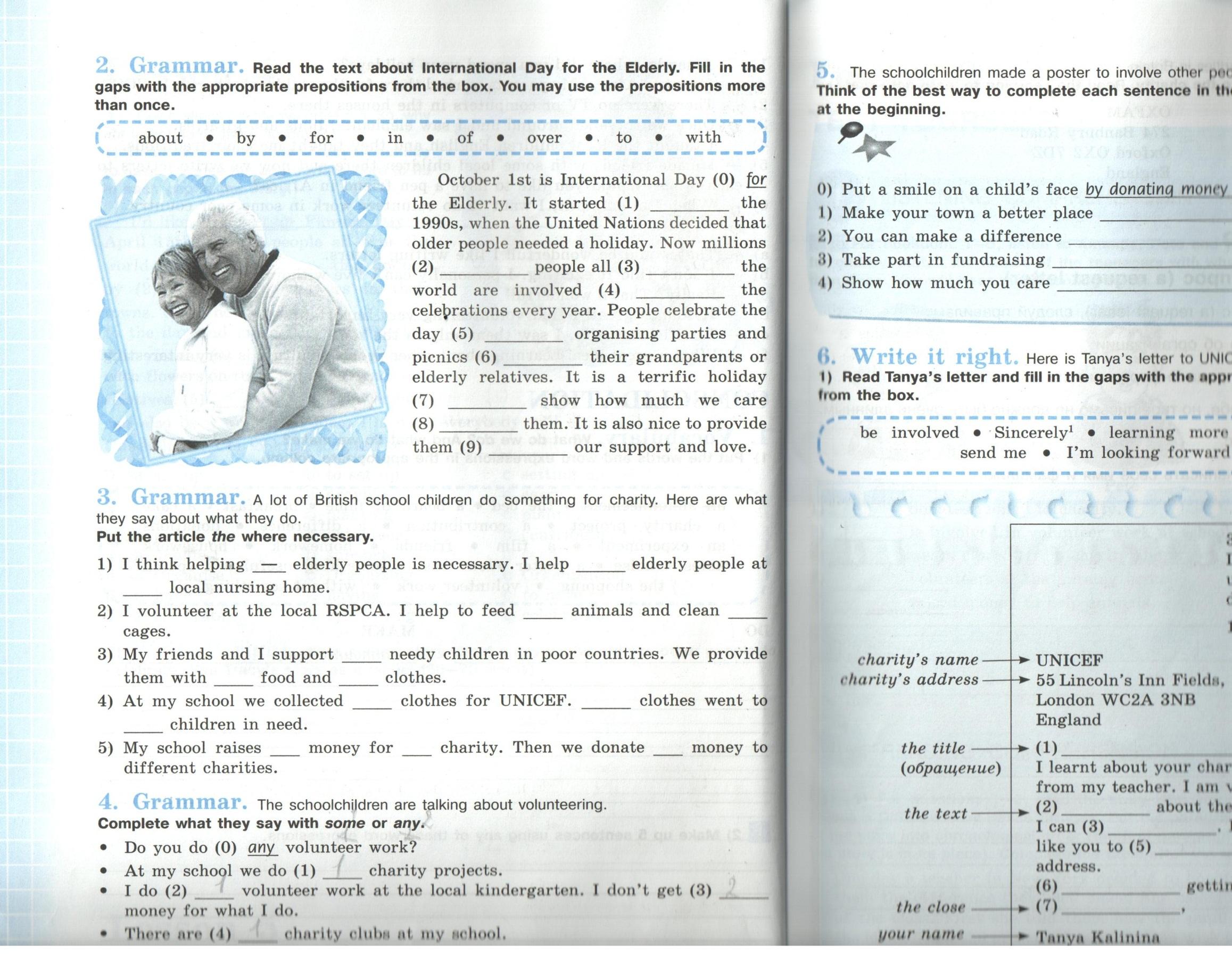 C:\Users\Грузиновская СОШ\Documents\Scanned Documents\Рисунок (1954).jpg