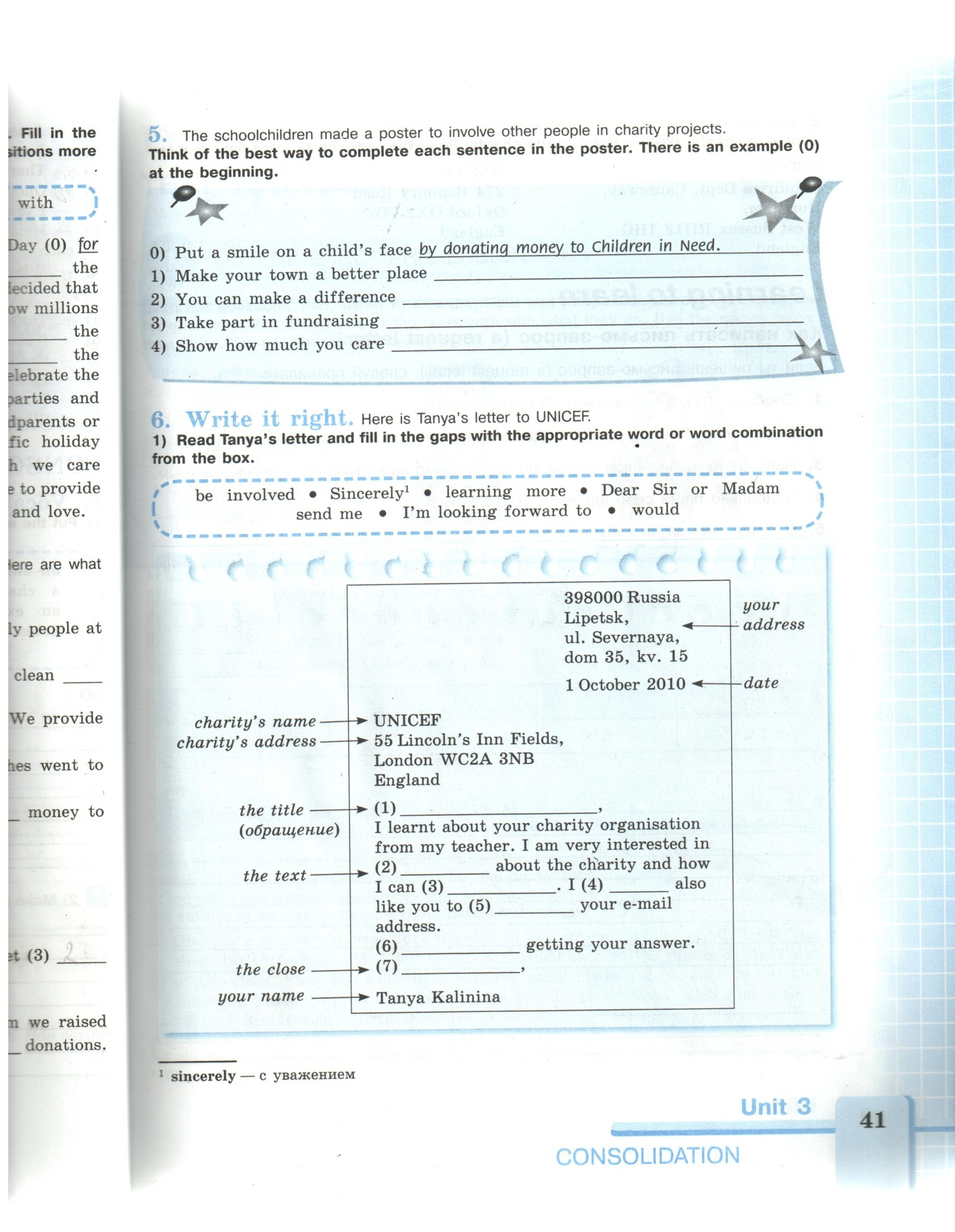 C:\Users\Грузиновская СОШ\Documents\Scanned Documents\Рисунок (1956).jpg