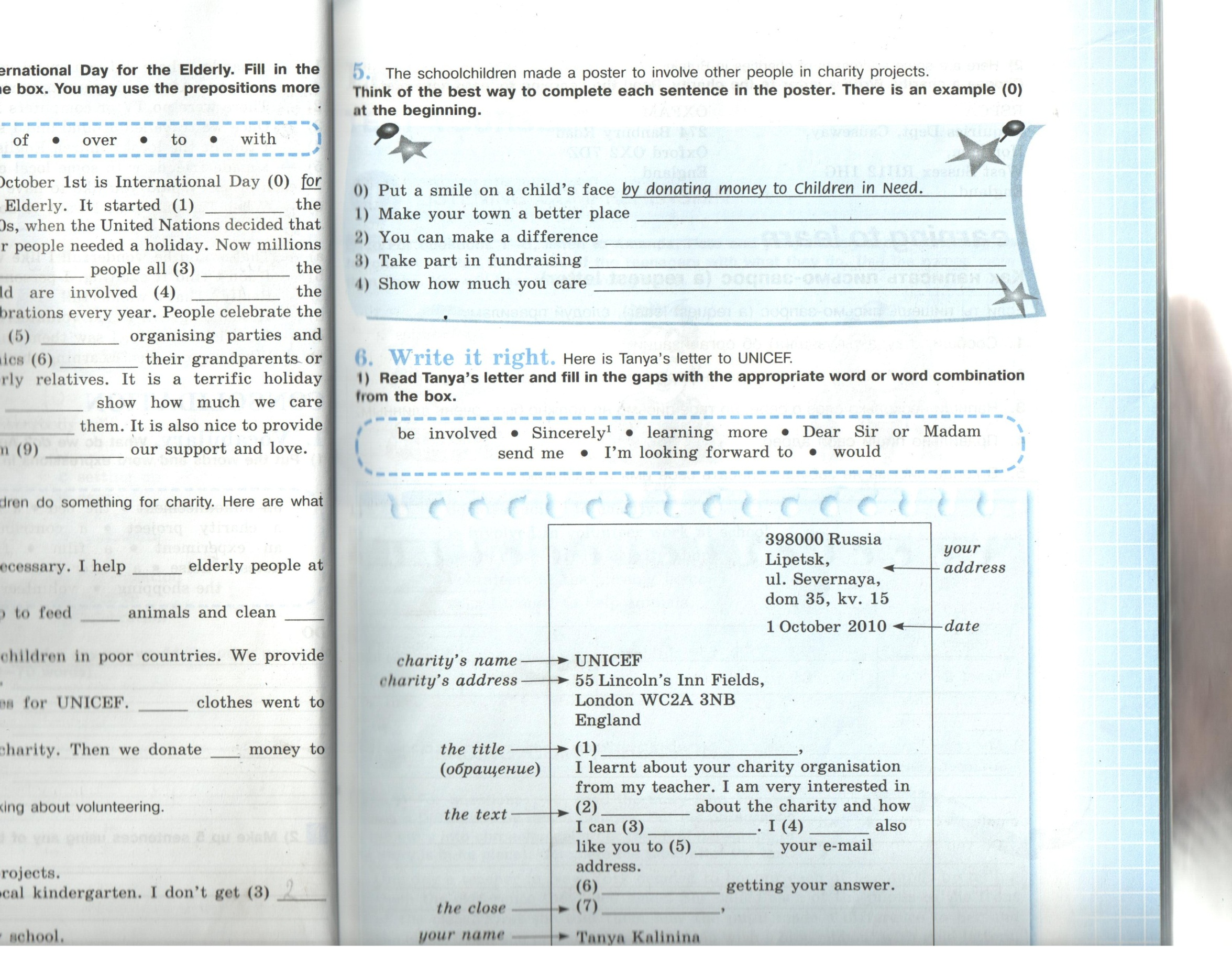 C:\Users\Грузиновская СОШ\Documents\Scanned Documents\Рисунок (1957).jpg
