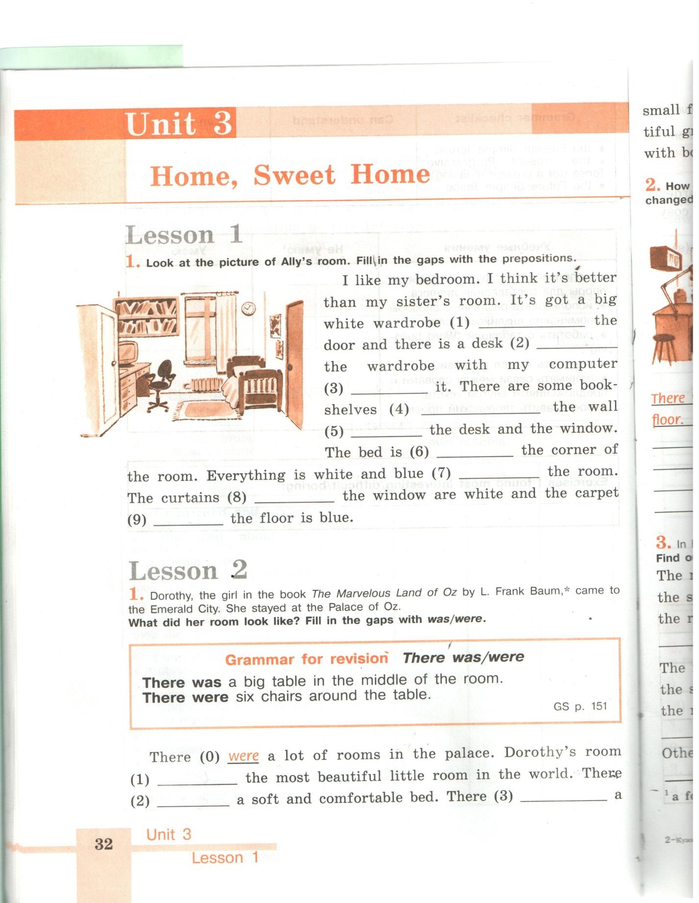 C:\Users\Грузиновская СОШ\Documents\Scanned Documents\Рисунок (1965).jpg