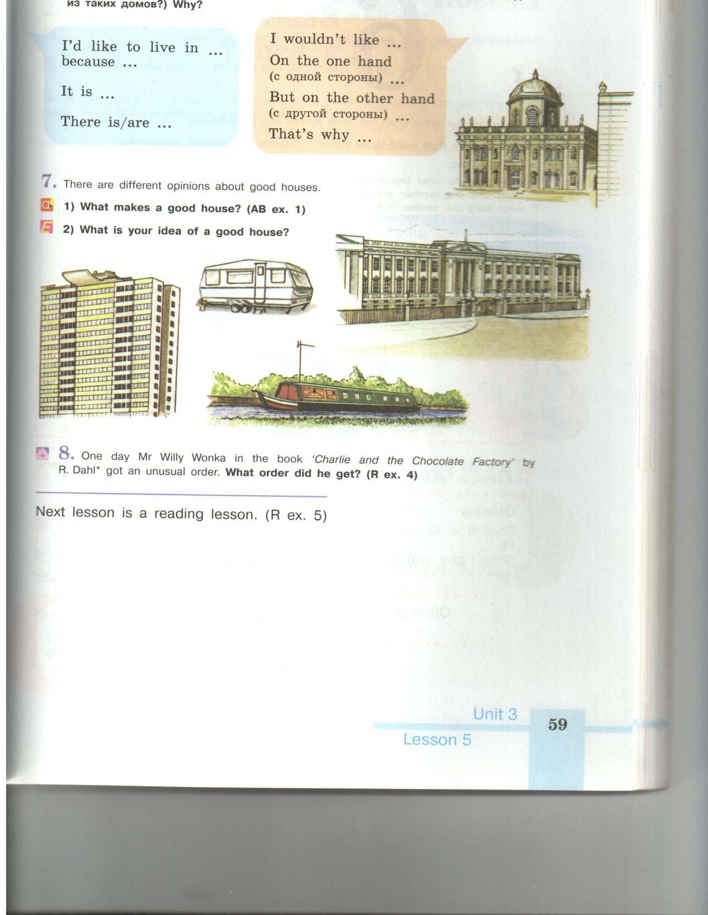C:\Users\Грузиновская СОШ\Documents\Scanned Documents\Рисунок (401).jpg
