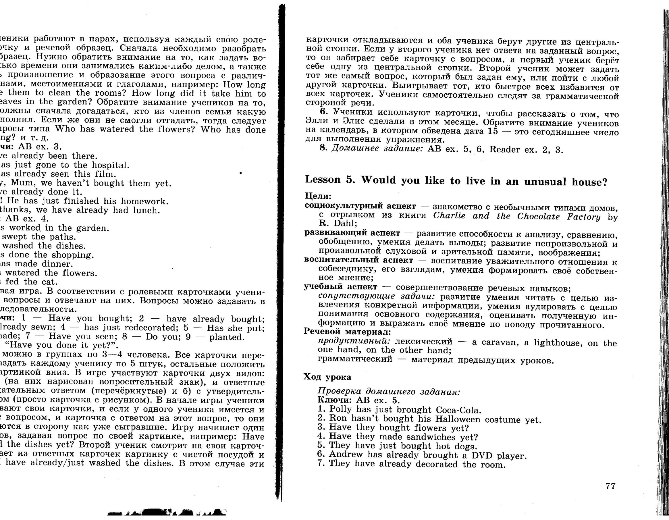 C:\Users\Грузиновская СОШ\Documents\Scanned Documents\Рисунок (1964).jpg