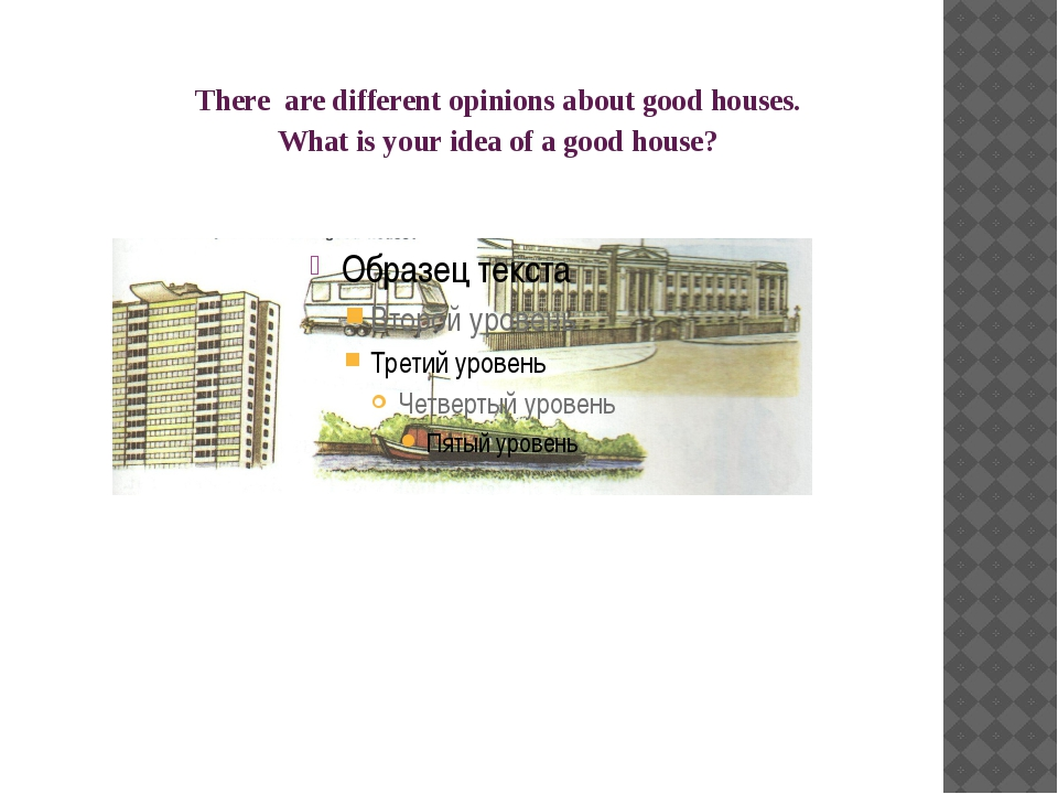There are different opinions about good houses. What is your idea of a good h...