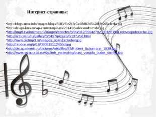 http://blogs.amur.info/images/blogs/5083/f3e2b3e7a6fb86305428bfb205a4eefa.jpg