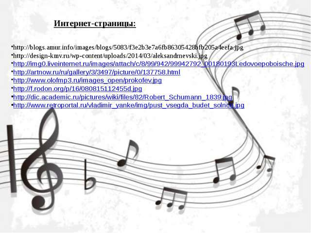 http://blogs.amur.info/images/blogs/5083/f3e2b3e7a6fb86305428bfb205a4eefa.jpg...