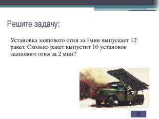 И по сей день вся Россия отмечает этот памятный День Победы! Он проходит 9 ма