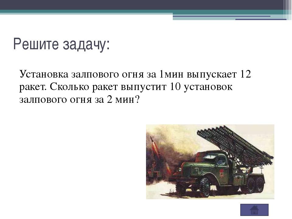 И по сей день вся Россия отмечает этот памятный День Победы! Он проходит 9 ма...