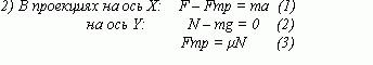 C:\Users\nina\Pictures\физика.jpg