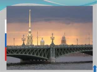 Финская конвенция –Защита морской среды района Балтийского моря. Подписана в