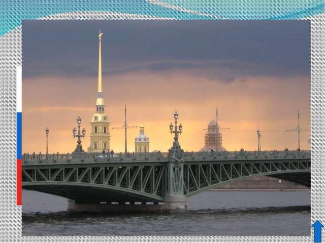 Финская конвенция –Защита морской среды района Балтийского моря. Подписана в...