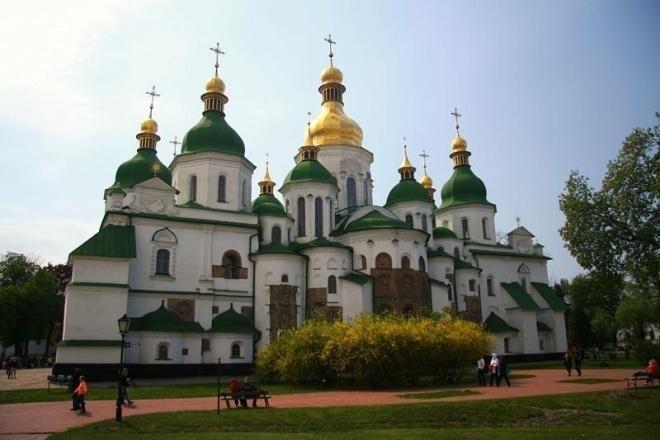 Выходные в Киеве - Тропа туриста