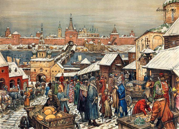 Русское устное народное творчество. Былины - Наука о литературе (Вып. 10)