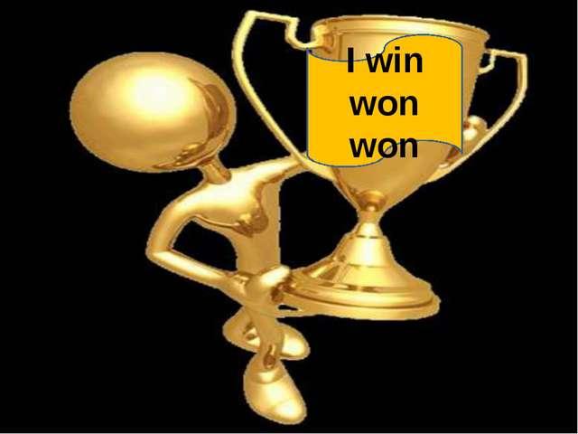 I win won won
