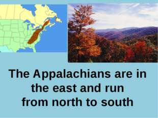 Р. В. Покотило ГОУ СОШ 1200 The Appalachians are in the east and run from nor