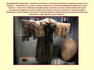 Традиционные верования – анимизм, шаманство, магия, промысловые и родовые кул
