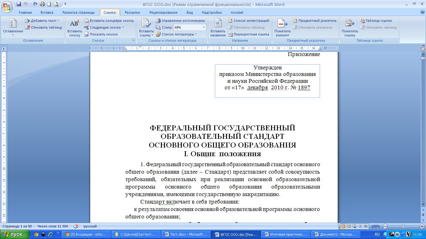 hello_html_m3c83b5b2.png