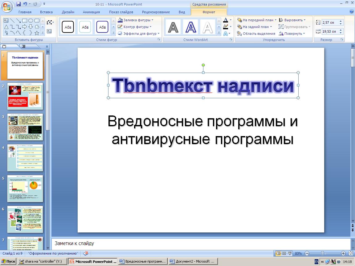 hello_html_m23789e55.png