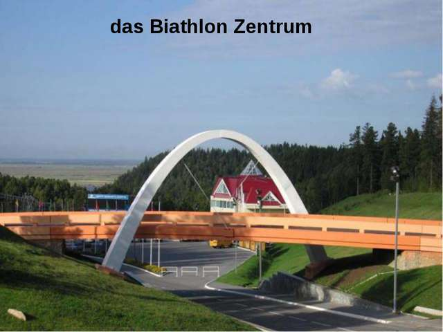 das Biathlon Zentrum