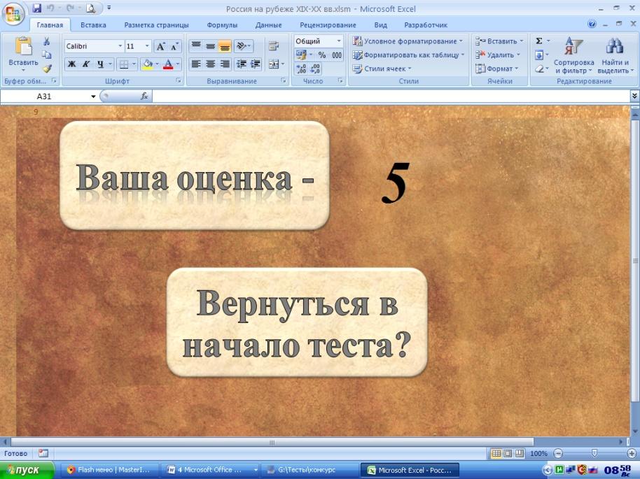 hello_html_m42f62d2c.jpg