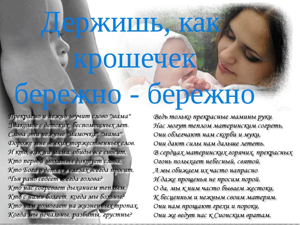 Поздравление ребенку и родителям душевное 13