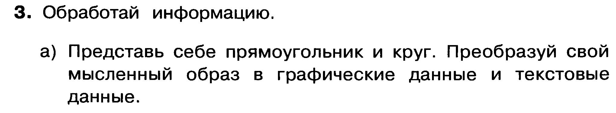 hello_html_79b8da7b.png
