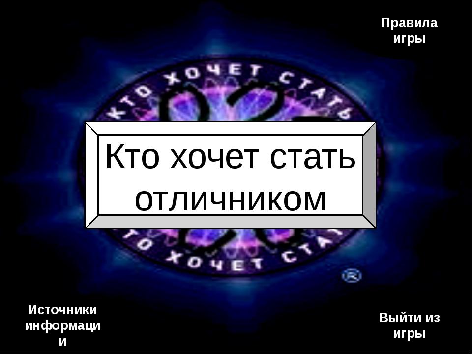 Величина с в формуле Q=cm(t2-t1) это… Масса тела В. Удельная теплоемкость вещ...