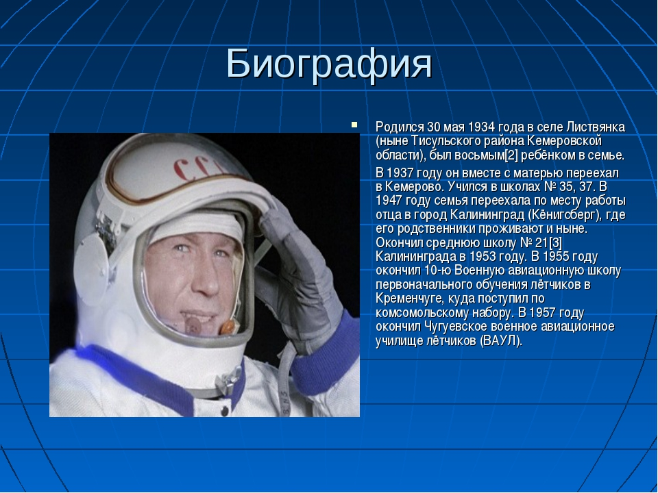 Биография Родился 30 мая 1934 года в селе Листвянка (ныне Тисульского района...