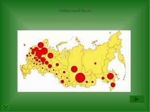 Добыча леса в России