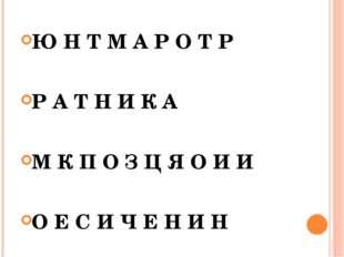 цветы Опорные слова: на коричневато-зеленоватом фоне, на переднем плане