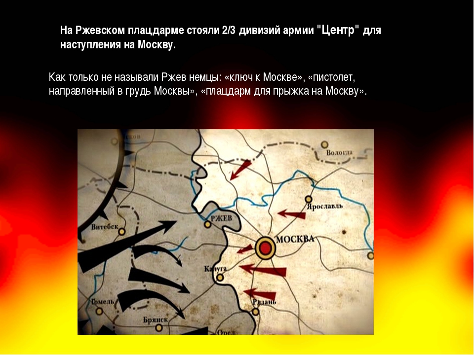 Рыжов Иван Матвеевич. В ряды Красной Армии был мобилизован 11 июня 1941 года...