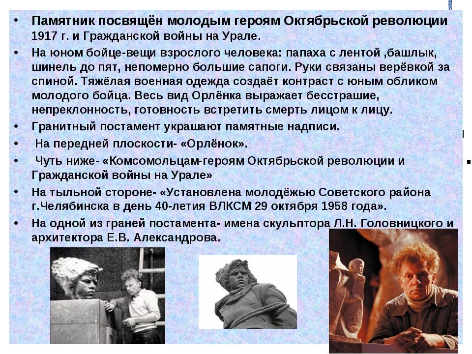 Реферат блокада ленинграда скачать бесплатно и без