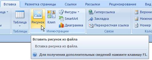 http://itlearn.kz/uploads/lessons/2/6.files/image001.jpg