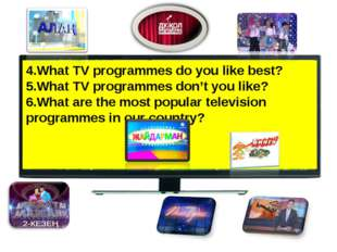 4.What TV programmes do you like best? 5.What TV programmes don't you like? 6